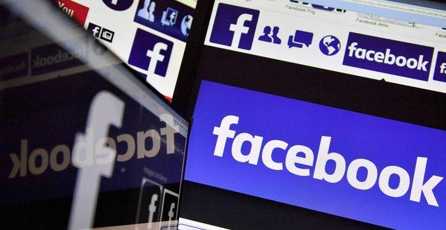 reseau-sociaux-facebook-donnee-personel