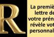 La-premiere-lettre-de-votre-prenom-revele-votre-personnalite-725x375