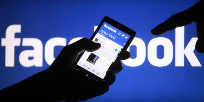 facebook-reseux-sociaux-internet